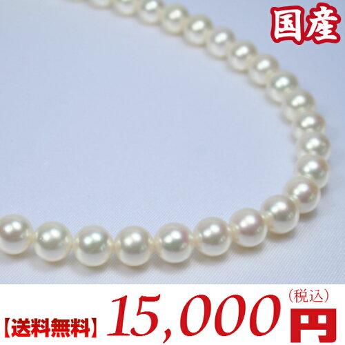 日本産あこや真珠ネックレス(7-7.5ミリ) (あこや真珠ネックレス、パールネッ...