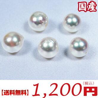 按重量計算的珍珠 !日本生產哦 Akoya 珍珠松 (孔珍珠): 8 毫米珍珠 (哦 akoya 鬆動,鬆動 Akoya 珍珠工藝品露絲,帕拉斯,露絲,珍珠,珍珠松)