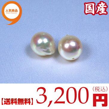 【送料無料】真珠量り売り!日本産あこや真珠ルース(両穴珠):10ミリ珠 (あこや真珠ルース、アコヤ真珠ルース、手芸用ルース、パールルース、ルース、パール、真珠ルース)