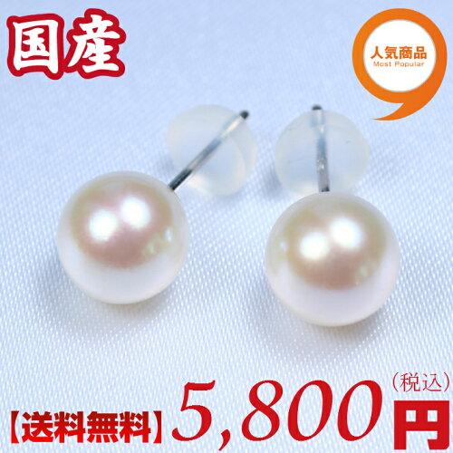 日本産アコヤ真珠ピアス:8-8.5ミリ (あこや真珠ピアス、パールピアス、真珠ピア...