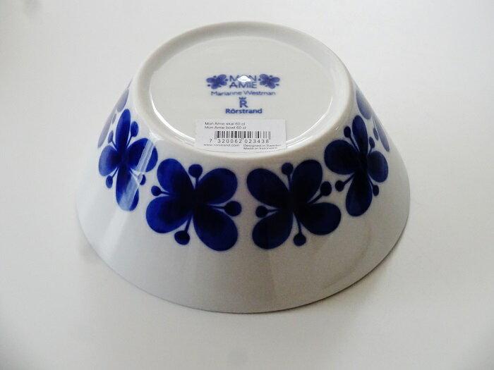 MonAmie(モナミ)食器セットマグカップ340ml×2個ボウル600ml×2個プレート18cm×2枚