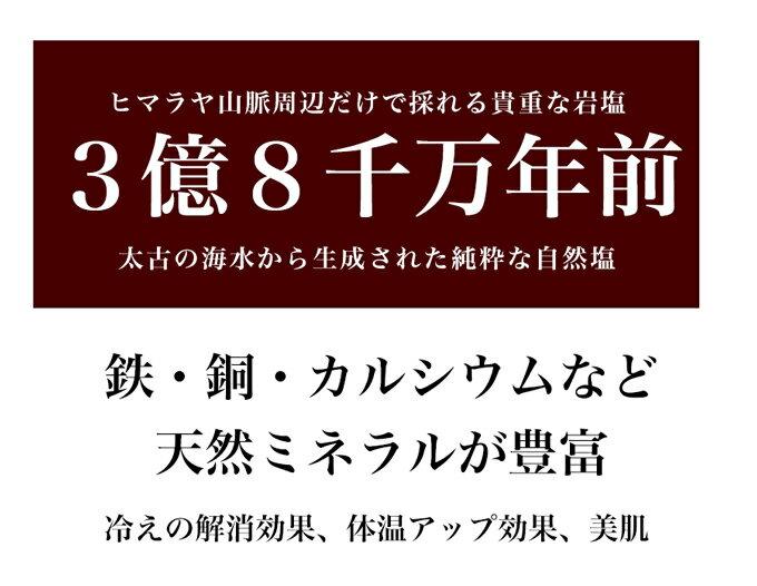 神戸スパイス『ブラックソルトカシューナッツ』