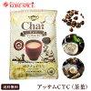 アッサムCTC500g【通常便】【紅茶】【CTC】【茶葉】【アッサム】【チャイ用茶葉】【通販】【神戸神戸スパイス】