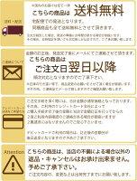 選べる帽子200種類以上!!!よりどり3つ選んで1,500円チケット【送料無料】【smtb-k】【kb】