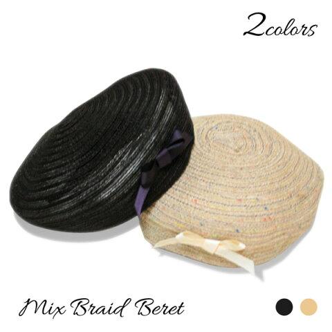【CT01】涼し気な素材感がとっても可愛い*リボン付きMIXブレードベレー【送料無料】 帽子 レディース