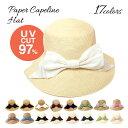 小顔効果大!!MANDARINブレードキャペリン☀【日本製】【UPF50+】【送料無料】帽子 レディース
