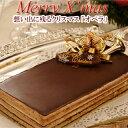 【クリスマスケーキ 予約 2020】オペラ 5人分 クリスマスケーキ 2020 チョコレートケーキ 神戸スイーツ 2020 生ケーキ 送料無料 早期予約 xmas おしゃれ ギフト 洋菓子 早割 お菓子 クリスマスケーキ お取り寄せ