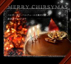 送料無料【ザッハトルテ】クリスマスケーキ/2013/6〜8人分/6号/予約/チョコレートケーキ/ランキ...