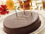 【あす楽】バースデーケーキ 誕生日ケーキ ザッハトルテ用 メッセージサービスこの商品はケーキのメッセージ入れサービスですケーキは別途お求めください 神戸スイーツ 母の日 2019 ^k お返し ギフト 子供 お菓子 洋菓子 早割 入学祝い 子供の日