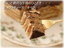 【贈答 送料無料】チョコレートケーキ【フルサイズ】オペラ&ザッハトルテ 送料無料 神戸スイーツ 誕生日ケーキ 2020 春スイーツ おしゃれ ギフト プチギフト お菓子 洋菓子 お菓子 早割 父の日 お返し 入学祝い 2