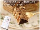 送料無料 バースデーケーキ 誕生日ケーキ クリスマスケーキ 平田パティシエ同梱可 送料込【...