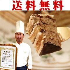 ポイント10倍 クリスマスケーキ 【  送料無料】オペラ バースデーケーキ 誕生日ケーキ チョ...