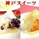 バースデーケーキ 誕生日ケーキ クリスマスケーキ チーズケーキ おためしセット平田パティシ...