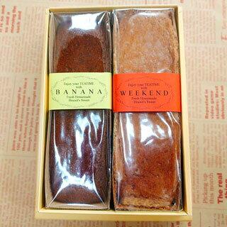 10倍  あす楽対応商品 冬ギフトパウンドケーキ2本セット  お菓子ラッピングプレゼント神戸スイーツ詰め合わせ2021おしゃれ