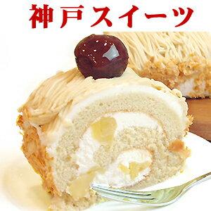 ポイント10倍 【 送料無料】 洋菓子 ランキング 神戸スイーツ  ^k 10P20Apr12  母の日...