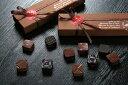【ポイント10倍 送料無料】バレンタイン チョコレート アソートセット 6個入り 【楽ギフ_...