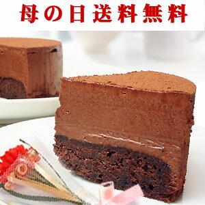 10倍  遅れてごめんね  母の日ギフトまるで生チョコ ドゥーブルショコラ (Wチョコ)チョコレートケーキ神戸スイーツ2021