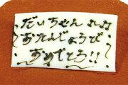 バースデケーキ メッセージ プレート サービス ポイント スイーツ ホワイト ひな祭り