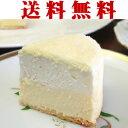 【送料無料】ドゥーブルフロマージュ(Wチーズケーキ) バースデーケーキ 誕生日ケーキ ^k ...