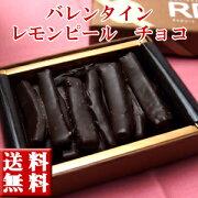 レモンピール チョコレート スイーツ ランキング ポイント