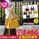 【全国送料無料】神戸元町リベラル ショルダー×リュック 2WAYバッグ...