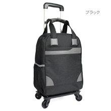 【4輪キャスター360°回転】バギング神戸元町リベラルショッピングキャリーショッピングカート4輪タイプ機内持ち込み可能完成品906
