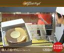 職人手焼バウムクーヘン【プレーン&チョコレートHalf&Half】 10P07Mar11