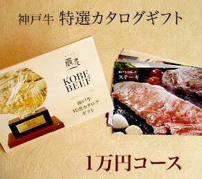 送料無料!★ 先様のお好みに合わせて4つの食べ方×2種類のお肉から選択可能 ★お届け日も先様...