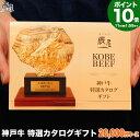 【送料込み】日本一の和牛鹿児島黒牛切り落とし400g