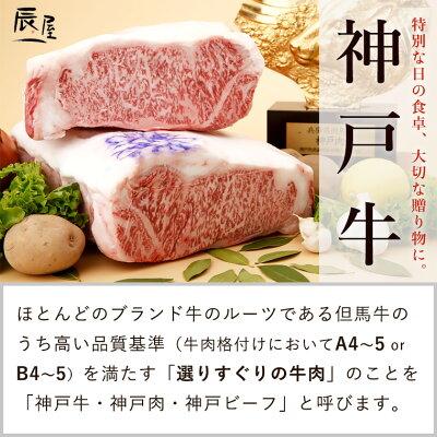 【楽天市場】神戸牛 焼肉懐石 800g(冷蔵)希少部位 4種 【ヒレ ...