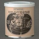 レギュラー缶 手づくりの炭火珈琲(ハウスブレンド) 90g中細挽き 33001