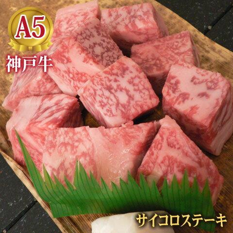 牛肉, その他 1kg