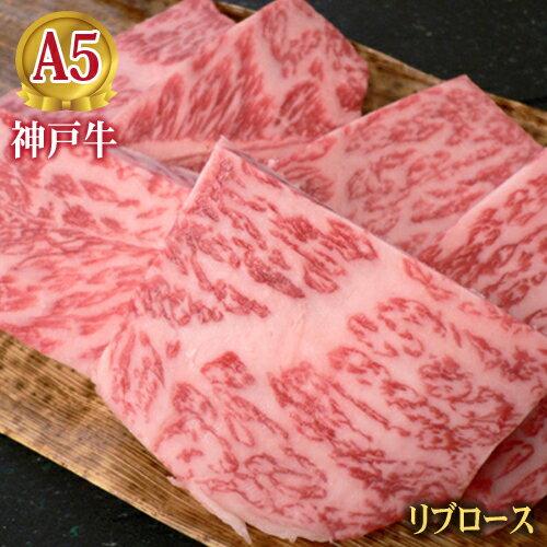 牛肉, リブロース (700g)