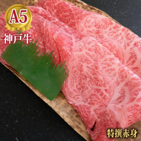 牛肉, モモ  700g 67