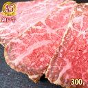 神戸牛ローストビーフ ブロック300g神戸牛 旭屋/黒毛和牛...