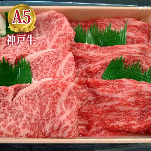 牛肉, セット・詰め合わせ  400g 23