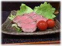 じっくり熟成させてます!神戸牛・神戸ビーフ・神戸肉の自家製ローストビーフお歳暮・記念日・...