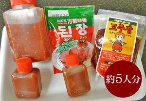 神戸牛の焼肉をもっと美味しく食べよう!モミダレ、ツケダレ、コチジャン、サンチュ味噌のセッ...