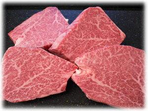 お歳暮・お祝い・御礼など贈り物に。神戸ビーフヘレ(ヒレ)A5特撰!脂肪が少なく、肉質に優れ...