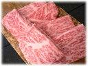 神戸牛・神戸ビーフのロースの焼肉をお家でお手軽に♪神戸牛焼肉特撰ロース(1kg)お歳暮・内祝い...