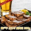 神戸牛 カルビ 焼肉用 300g 1