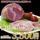 世界初!最高級神戸牛をまるごと使った贅沢なハム神戸牛 まるごとハム 約450g【RCP】02P12Oct15