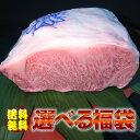 北海道 牛肉 ブロック 富良野産 和牛 北海道産の富良野和牛を使用した ふらの和牛の牛ステーキ 牛肉 1kg 価格 15000 円