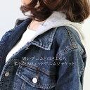 40代からの女性が選ぶデニム大人Gジャン【再入荷】スウェットデニム フード 取り外し デニム ジャケット Gジャン  40代 50代 60代 ゆったり 羽織もの 大人かわいい ファッション・・・