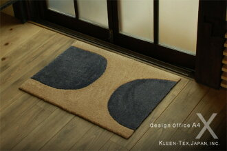 (Except Hokkaido, Okinawa and remote islands) ISHI - Ishi-door mats (Beige) 45 x 60 cm made in Japan