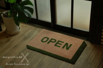 (Except Hokkaido, Okinawa and remote islands) WORDS BLOCK entrance mat 40 x 60 cm (thickness 0.6 cm) made in Japan