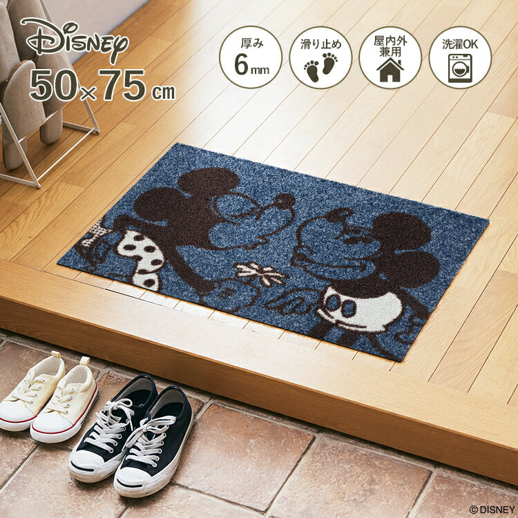 Disney Mat Collection ディズニー 玄関マット Mickey/ミッキー ミニー 50 × 75 cm   屋外 外 ブルー グレー 洗える 丸洗い 薄型 おしゃれ かわいい ずれない 滑り止め エントランスマット ドアマット 国産 日本製 クリーンテックス Kleen-Tex