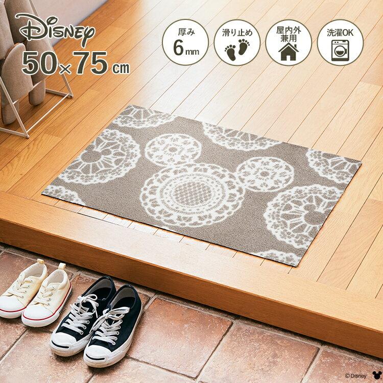 Disney Mat Collection ディズニー 玄関マット Mickey/ミッキー レース グレージュ 50 × 75 cm | 屋外 外 洗える 丸洗い 薄型 おしゃれ かわいい ずれない 滑り止め エントランスマット ドアマット 国産 日本製 クリーンテックス Kleen-Tex