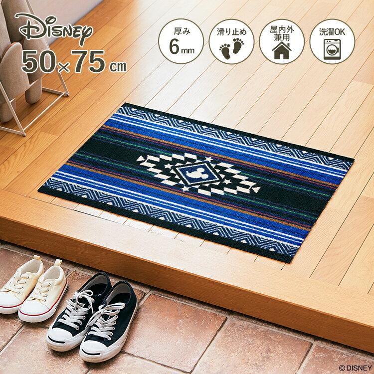 Disney Mat Collection ディズニー 玄関マット Mickey/ミッキー キリム ブルー 50 × 75 cm | 屋外 外 洗える 丸洗い 薄型 おしゃれ かわいい ずれない 滑り止め エントランスマット ドアマット 国産 日本製 クリーンテックス Kleen-Tex