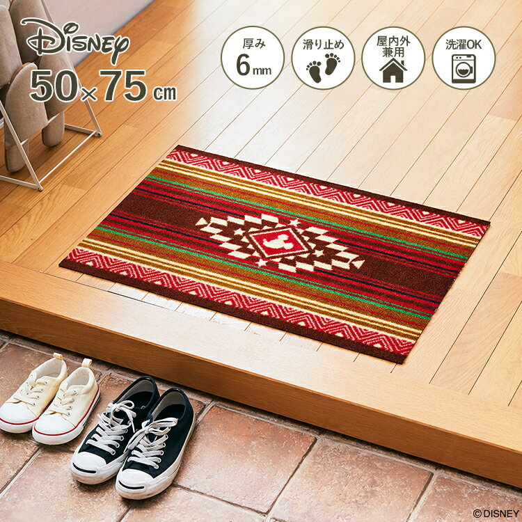 Disney Mat Collection ディズニー 玄関マット Mickey/ミッキー キリム レッド 50 × 75 cm | 屋外 外 洗える 丸洗い 薄型 おしゃれ かわいい ずれない 滑り止め エントランスマット ドアマット 国産 日本製 クリーンテックス Kleen-Tex